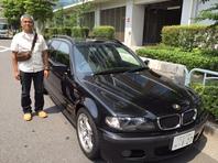 東京都江東区へ BMW 納車