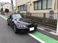 BMW Z3  幌新品/ビルシュタイン足回り交換して納車しました。